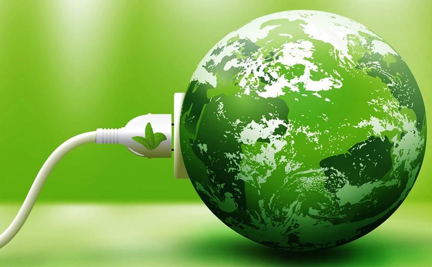 Less power consumption
